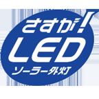 LEDソーラー街灯(街灯)照明